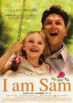 i-am-sam_full